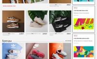 俄罗斯运动鞋商店:Sneakerhead
