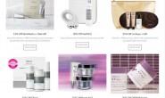 全球最大化妆品零售网站:SkinStore